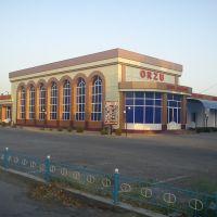 "ORZU ""Бекабад"" 12микр, Бекабад"