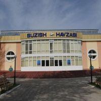 Suzish havzasi, Бекабад