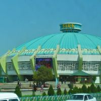 Le Cirque de Tachkent, Бука
