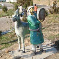 Скульптуры в парке Абдулла Кадыри, Келес