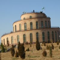 Ташкентский Дом Молодежи, Келес