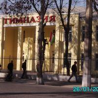 """Gymnasium (ex-School #4, """"Lenin School"""") - Гимназия (бывшая СШ №4 им. В.И.Ленина), Пскент"""