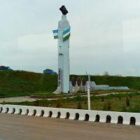 Noeud routier M 39 - M 34 près du pont sur le Syr Daria et de la frontière du Kazakhstan : monument commémoratif, Чиназ