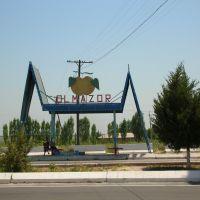 Bus stop, Чиназ