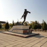 Монумент воину-афганцу, Чирчик
