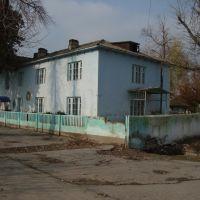 Детский Сад в Хамзе, Алтыарык