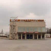 "House of Culture ""Metalurg"", Вуадиль"