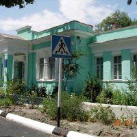 Kokand school №1, Дангара