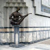 kokand  Istanbul Caddesi, Дангара
