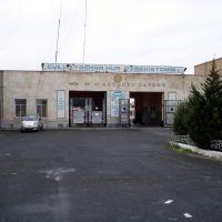kokand bus depot, Дангара