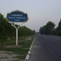 Chinobod, Дангара