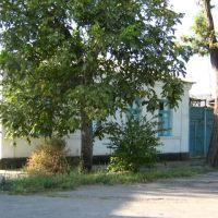 Дом №36, Коканд