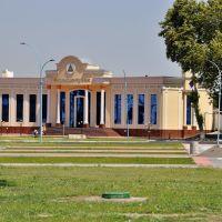Kokand, Uzbekistan., Коканд