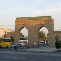 Andizhan, bus station, Кува