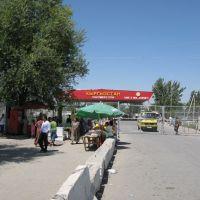 Osh, Kyrgyzstan-Uzbekistan border, Кува