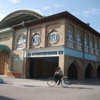 Mosque in Margilan (Мечеть в Маргилане), Маргилан