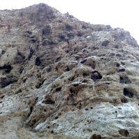 Calizas karstificadas y erosionadas, Учкуприк