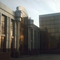 Neftchi, stadion, Фергана