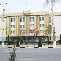 Городской хокимият (администрация), Фергана