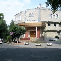 Ипотека банк, Фергана