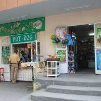 Магазинчик на фрунзенском около круга, Фергана