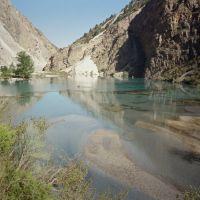 Green Lake, Язъяван