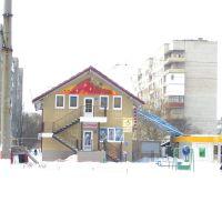 """""""Мираж"""" (Mirage), Авдеевка"""