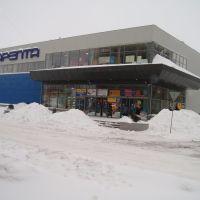 БУМ в снегу, Авдеевка