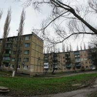 ул. Гагарина, Авдеевка