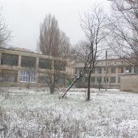 Школа №7 (School №7), Авдеевка