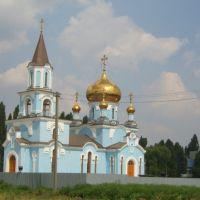 Церковь, Авдеевка