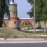 Детский городок, Авдеевка