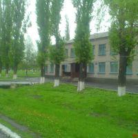 village school, Александровка