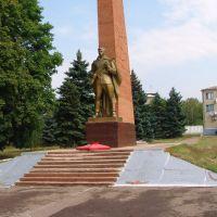 Памятник неизвестному солдату, Александровка