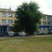 Гостиница, Александровка