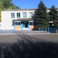 Колледж, Александровка