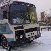 Автобус маршрута №116 после аварии с автобусом маршрута №122. 03-03-2009, Алексеево-Дружковка