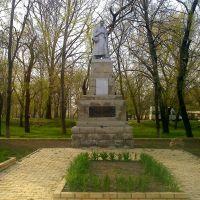 памятник Войнам-Освободителям, Алексеево-Дружковка