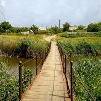 мост через речку, Алексеево-Дружковка