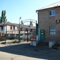 Дружковская пищевкусовая фабрика., Алексеево-Дружковка