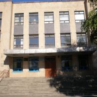 Comprehensive school №2, Амвросиевка
