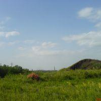 Вершина холма, Амвросиевка