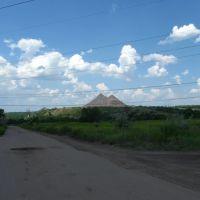Окраина, Артемово