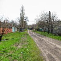 Дзержинск 7, Артемово