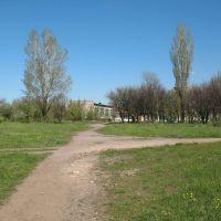 Дзержинск 11, Артемово