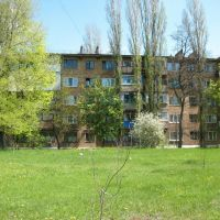 Дзержинск 16, Артемово