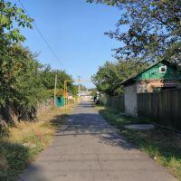 Дзержинск 28, Артемово