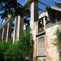 Руины ДК, Артемово