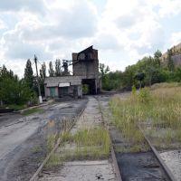 Погрузочный бункер шахты «Южная», Артемово