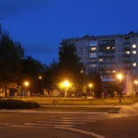 ул. Ленина, фонтан, Артемовск